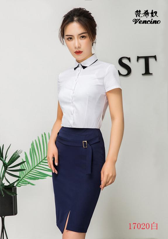 女式袖衬衫